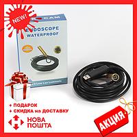 Универсальная гибкая камера CAMERA ENDOSKOPE 5M | цифровой гибкий  USB эндоскоп 5 метров