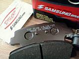 Тормозные колодки Самсунг (производитель Корея) отзывы, фото 2