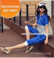 Женский спортивны костюм в полоску толстовка короткий рукав с капюшоном + бриджи с манжетом
