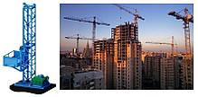 Н-35 м, г/п 2000 кг, 2 т. Подъёмник Строительный Грузовой Мачтовый Секционный для строительных работ., фото 3