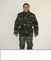 Бушлат военный армейский Украина