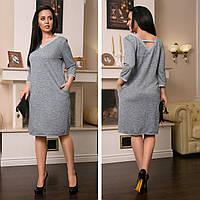 edccd35c182 Платье ниже колен в Украине. Сравнить цены