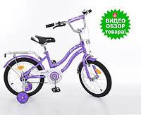 Двухколесный детский велосипед Profi Star L1693 16 дюймов для девочки от 4 лет