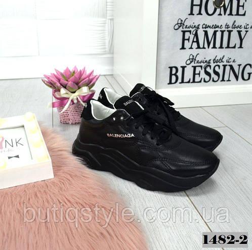 f4910f92 Женская обувь. Товары и услуги компании