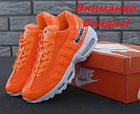 """25882279 Кроссовки мужские Nike Air Max 95 """"Just Do It"""" Orange оранжевые в стиле Найк"""