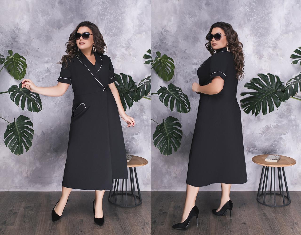 6573d6158ab8aea Женское батальное платье - Магазин стильной женской одежды Madlena в Киеве
