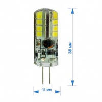 Лампа RIGHT HAUSEN LED Standard капс. 2,5W 12V G4 6000K силікон