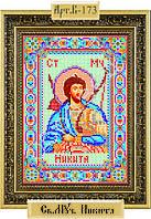 """Схема для вышивки бисером """"Святой великомученик Никита"""""""