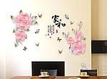 Интерьерная наклейка - Розовые цветы  (169х103см)  , фото 2
