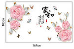 Интерьерная наклейка - Розовые цветы  (169х103см)  , фото 3