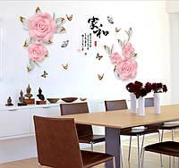 Интерьерная наклейка - Розовые цветы  (169х103см)