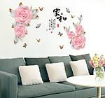 Интерьерная наклейка - Розовые цветы  (169х103см)  , фото 5