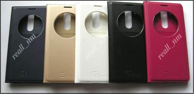 купить s view cover чехол для LG G3 s D724
