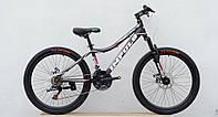 Велосипед Impuls Holly 24 black-rose
