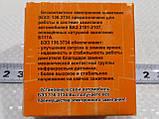 Бесконтактное электронное зажигание Ваз 2101-07 (вместо контактов) СоВЕК, фото 2
