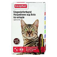 BEAPHAR Ungezieferband ошейник от блох и клещей для котов коричнево-желтый 35см
