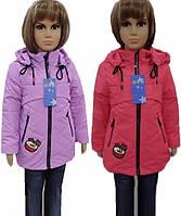 Куртка весна для девочек  1 - 5 лет