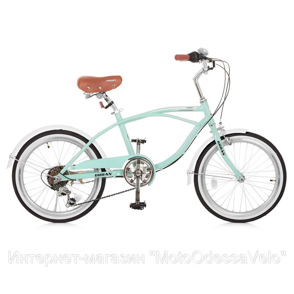Велосипед детский PROF1 20 Д. G20URBAN A20.1 мятный