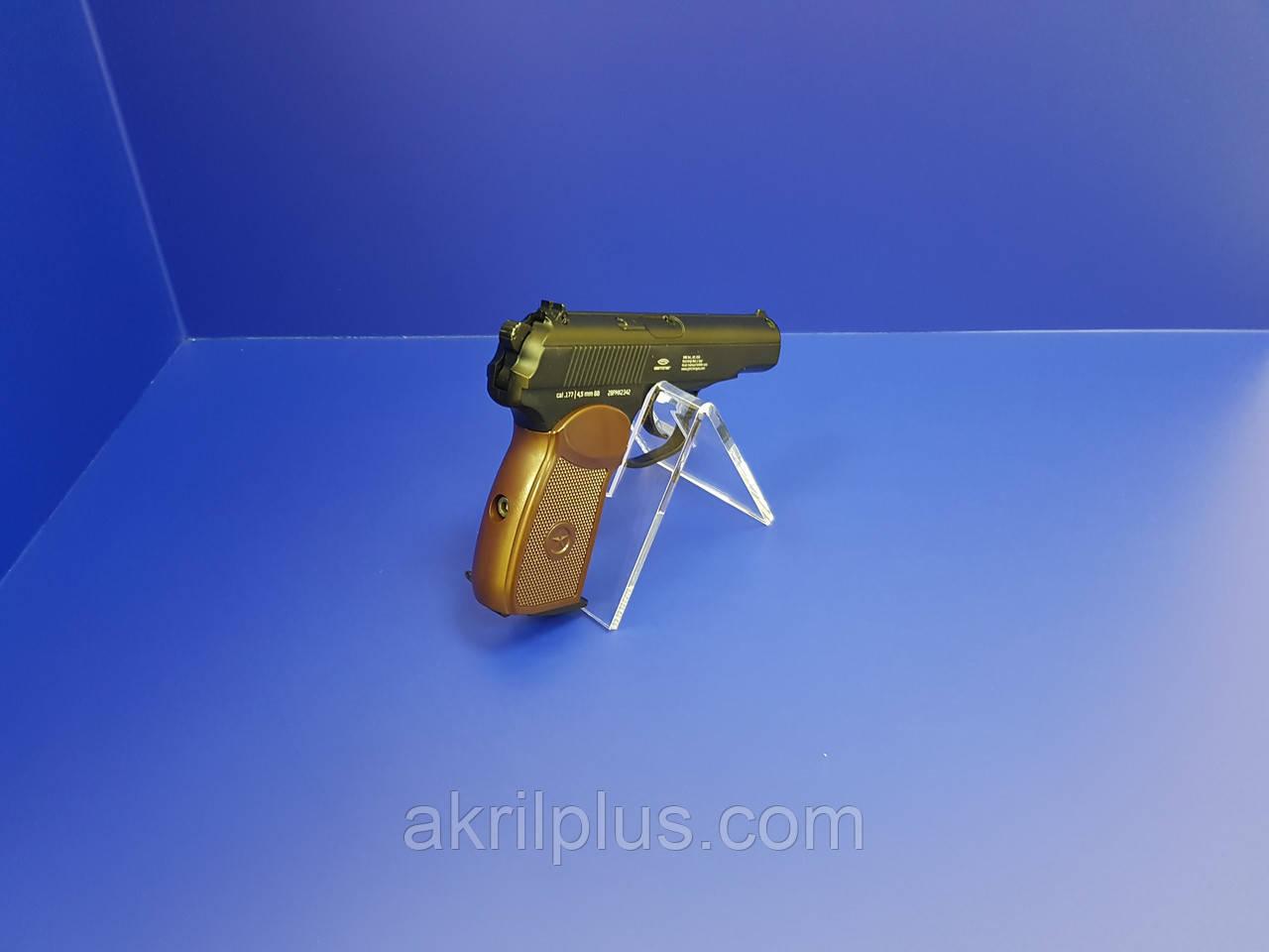 Стійка під пістолет