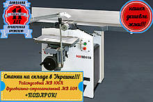 Рейсмусно-фугувальний верстат NXSD 310 Robland