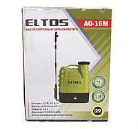 Аккумуляторный опрыскиватель Eltos АО-16М, фото 1
