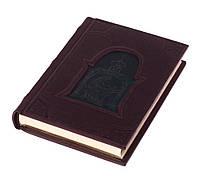 """Книги в шкірі """"Святе Євангеліє"""", фото 1"""