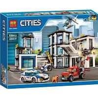 Конструктор Bela 10660 City Сити Полицейский участок, аналог Lego City 60141, 936 деталей, 2 машинки, фигурки