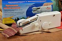 Ручная швейная машинка - Handy Stitch - автономная, компактная, швейная мини-машинка., фото 1