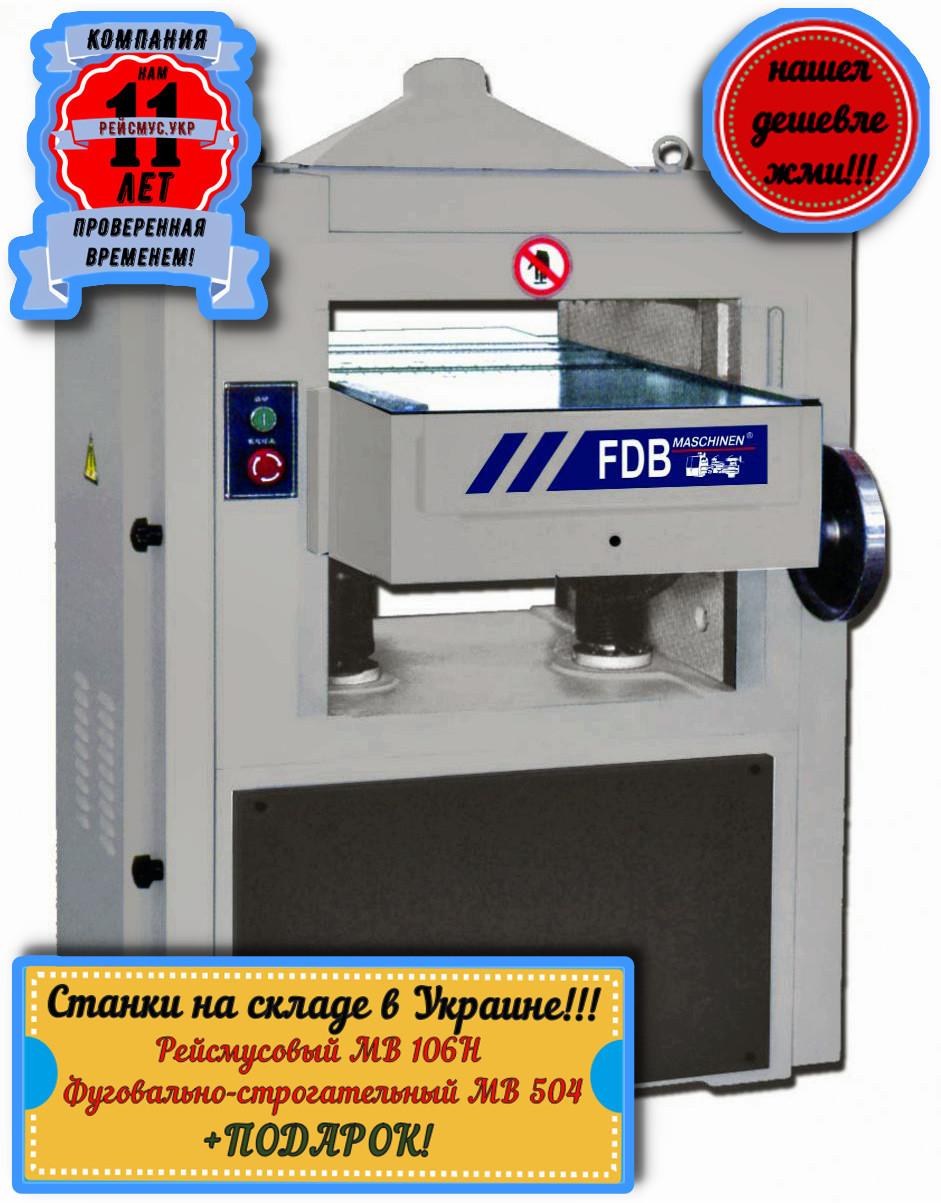 Рейсмусовый станок MB105H FDB Maschinen