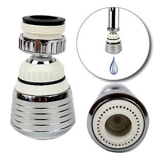 Аэратор насадка на кран для экономии воды Sani fit Water Saver 139278