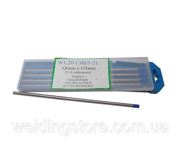 Вольфрамовий електрод WL-20 4.8 мм, 1 шт.