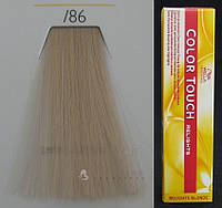 Краска для волос Color Touch Sunlights/Relights /86 краска для волос, ледяное шампанское
