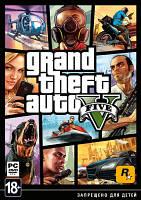 Где лучше графика в GTA V: PlayStation 4, Xbox One или PC?