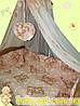 Постельное бельё  Мишки спят персик 8 элементов