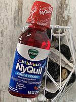Детский сироп от простуды и гриппа Vicks Children's NyQuil Cold & Cough Medicine