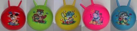 Мяч рога, фото 2