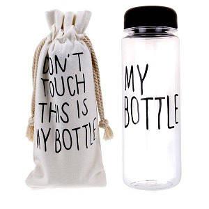 Бутылка для воды с чехлом My Bottle Май Батл 130187