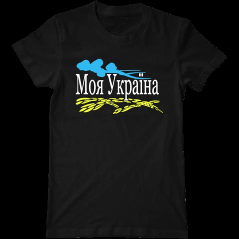 Патріотична Футболка Моя Україна