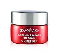 Secret Key SYN-AKE Anti Wrinkle & Whitening Eye Cream Крем для кожи вокруг глаз с антивозрастным эффектом