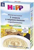 Молочная каша «5 злаков с черносливом» с пребиотиками HiPP хипп hipp