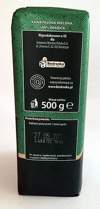 Молотый кофе Cafe d`Or Exclusive, 500г. Польша, фото 2
