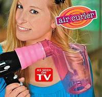 Насадка для завивки волос Air Curler, фото 1