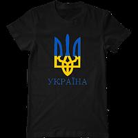 Патріотична Футболка Ukraine, фото 1