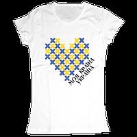 Патріотична Футболка Моя Країна Україна, фото 1