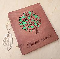 Фотоальбом з дерев'яною обкладинкою , фото 1