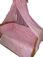 Акция! Постельное бельё в детскую кроватку Мишки маленькие 8 эл розовое, фото 1