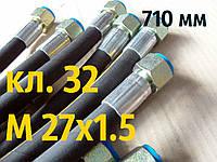 РВД с гайкой под ключ S32, М27х1,5, длина 710мм, 1SN рукав высокого давления