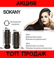 Стайлер для укладки волос Sokany  (2 насадки, объем и защита), фото 1