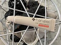 Восстанавливающий бальзам для губ HANALEI Lip Treatment