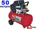 Масляный компрессор на 50 литров Intertool PT-0003, фото 2